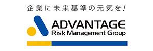株式会社アドバンテッジリスクマネジメント 様ロゴ